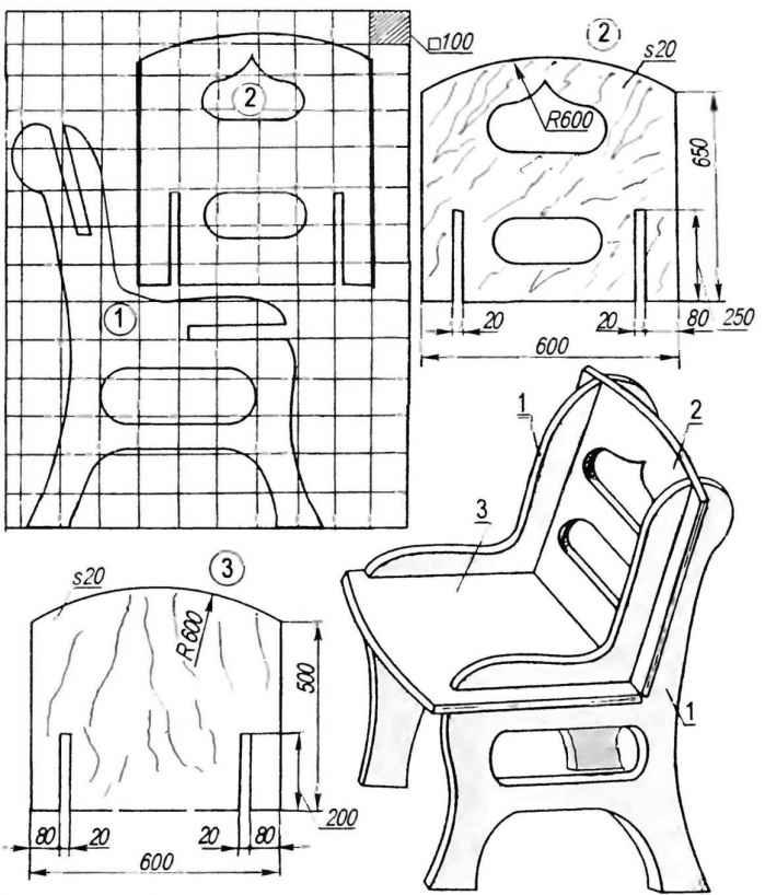 Кресло из картона выкройки и схемы