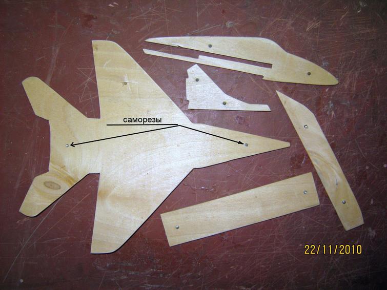 Самолеты своими руками из фанеры